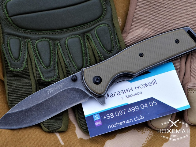 Нож Kershaw Bevy 1325
