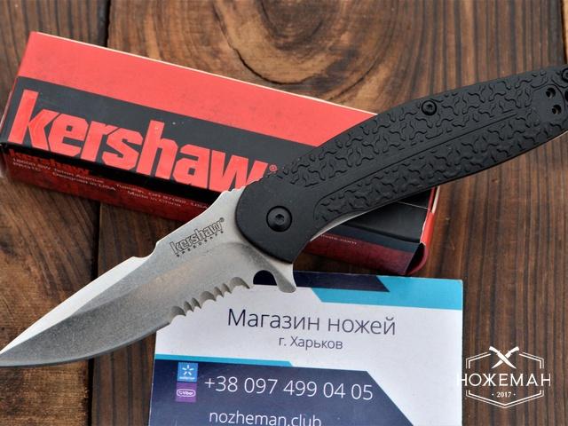 Нож Kershaw Burst 1970ST