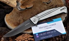 Нож Kershaw Nura 4035
