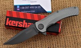 Нож Kershaw Seguin 3490