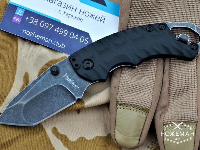 Нож Kershaw Shuffle 2 Tanto