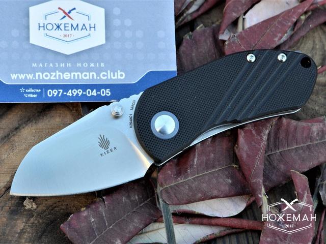 Нож Kizer Contrail