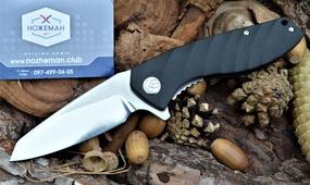 Нож Kubey Blackhawk KB075