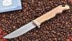 Нож Kubey Cheetah