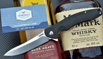 Нож Kubey Eris