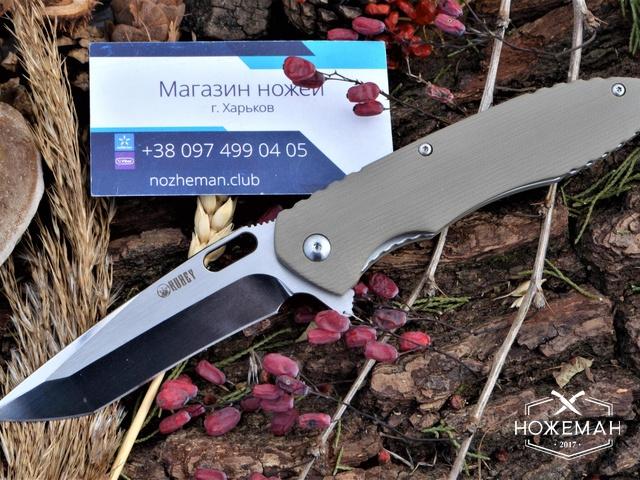 Нож Kubey KU003C