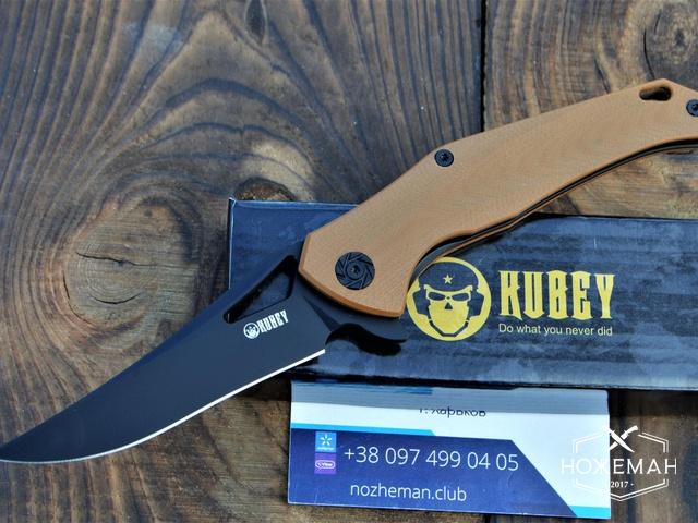 Нож Kubey KU151