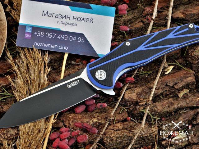 Нож Kubey KU158A