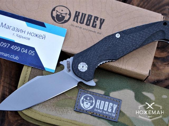 Нож Kubey KU159A-1
