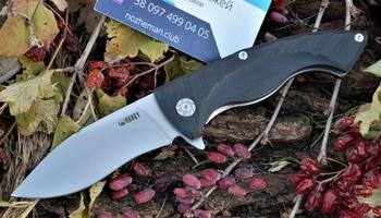 Нож Kubey KU208A