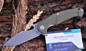 Нож Kubey KU210B