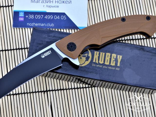 Нож Kubey KU212D
