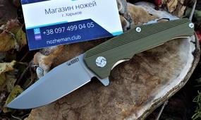 Нож Kubey KU216B