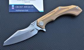 Нож Kubey KU220B