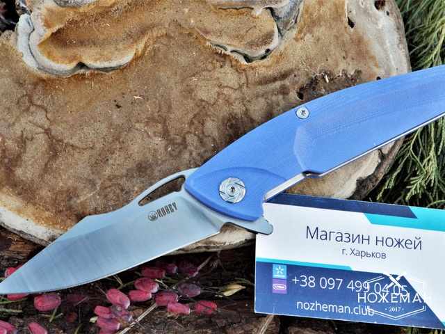 Нож Kubey KU221C