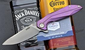 Нож Kubey Nova