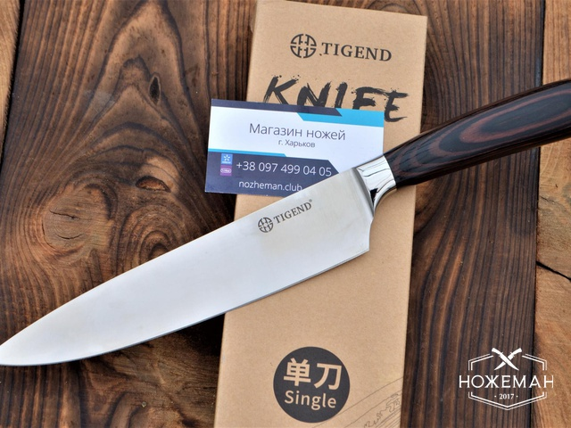 Нож кухонный Tigend