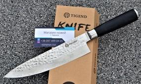 Нож кухонный Tigend Шеф (дамаск 67 слоев)