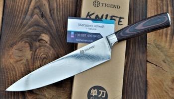 Нож кухонный Tigend Шеф