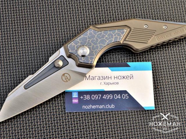 Нож Maxace Zerg