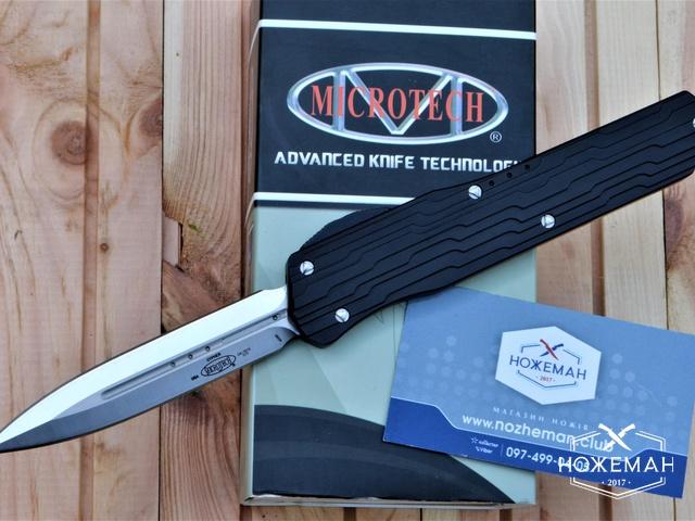Нож Microtech Cypher D/E OTF 242-10