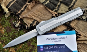 Нож Microtech Marfione Dark Element