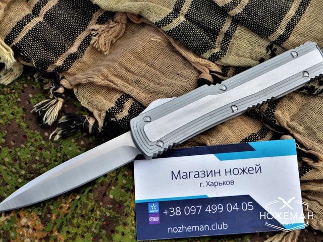 Нож Microtech Marfione Dark Element