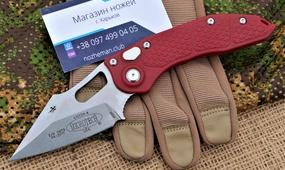 Нож Microtech Stitch Automatic Polymer
