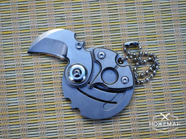 Нож на ключи Coin