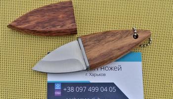 Нож на ключи Mauschen