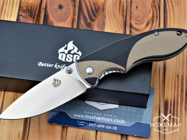 Нож QSP Piglet