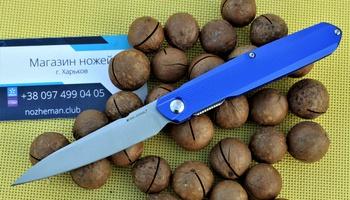 Нож RealSteel G5 Metamorph Mk.II Navy Blue