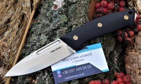Нож RealSteel Gardarik Premium