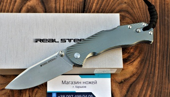 Нож RealSteel H7 Special Edition