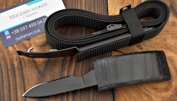 Нож ремень Master Cutlery Valois Belt Knife