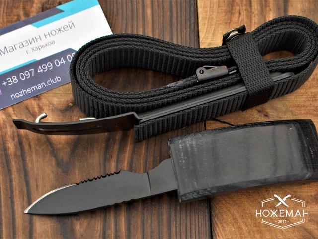 Нож ремень Master Cutlery Valois Belt Knife