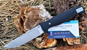 Нож Reptilian Финка