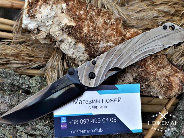 Нож Rockstead HIZEN