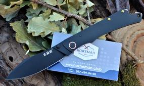 Нож Sanrenmu 9306-SB