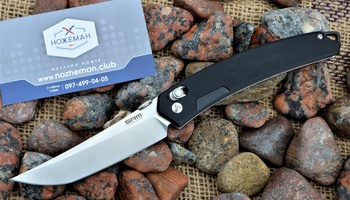 Нож Sanrenmu SRM 9211