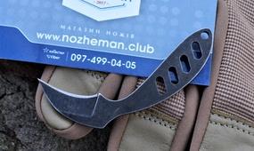 Нож шейный Mtech