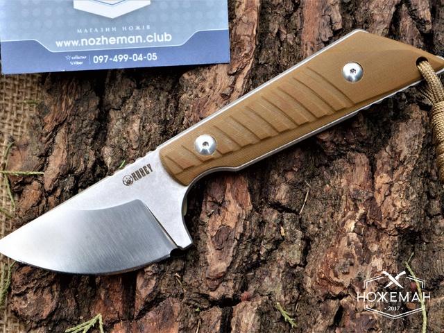 Нож скиннер Kubey KU167