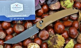 Нож складной Sanrenmu 9211-GW