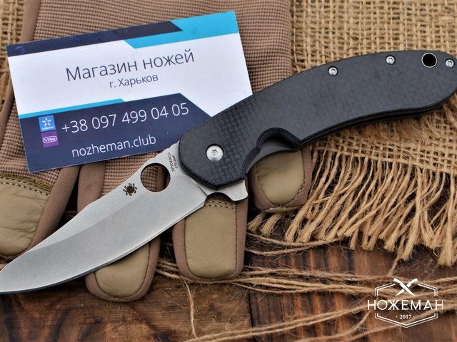 Нож Spyderco Brad Southard Flipper Titanium C156