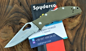 Нож Spyderco Byrd Flight BY05