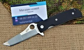 Нож Spyderco Double Bevel C174