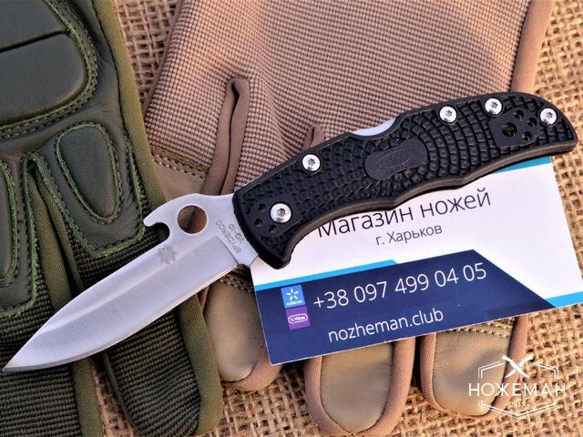Нож Spyderco Endura C10 Mini Emerson Wave