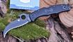 Нож Spyderco Matriarch 2 Emerson C12SBK2 Tactical