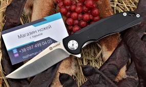 Нож Tigend CF1011