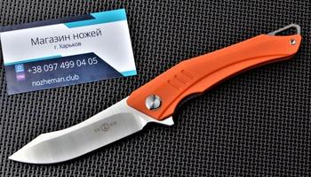 Нож TwoSun Aranea